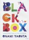 BLACK BOX unpainted face of Mr.Children/薮田修身【2500円以上送料無料】