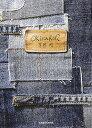 Okiraku 2/草【ナギ】剛【2500円以上送料無料】