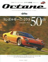 Octane CLASSIC & PERFORMANCE CARS Vol.13(2016SPRING) 日本版【2500円以上送料無料】
