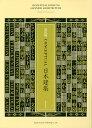 CONCEPTUAL日本建築/黒沢隆/黒沢隆研究会【2500円以上送料無料】