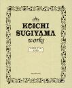 KOICHI SUGIYAMA works 勇者すぎやんLV85 ドラゴンクエスト30thアニバーサリー【2500円以上送料無料】