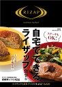 自宅でできるライザップ 食事編【2500円以上送料無料】