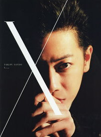 10 佐藤健写真集+DVDブック/黒瀬康之【合計3000円以上で送料無料】