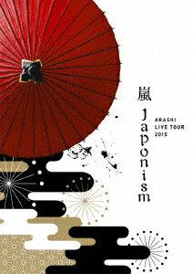 ARASHI LIVE TOUR 2015 Japonism/嵐【2500円以上送料無料】
