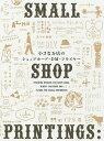 小さなお店のショップカード・DM・フライヤー/PIEBOOKS【2500円以上送料無料】