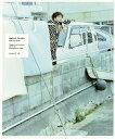 岡田将生『未来の破片』/岡田将生/SUGI【合計3000円以上で送料無料】