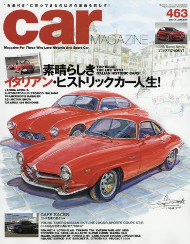 カーマガジン 2017年1月号【雑誌】【2500円以上送料無料】
