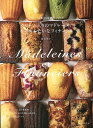 クリーム入りのマドレーヌ、ケーキみたいなフィナンシェ パリ発!定番から最新アレンジまで/菖本幸子/レシピ【合計…
