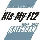Kis−My−Ft2 CALENDAR【2500円以上送料無料】