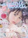nicola(ニコラ) 2017年3月号【雑誌】【2500円以上送料無料】