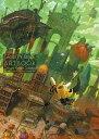 GRAVITY DAZEシリーズ公式アートブック/ドゥヤ レヤヴィ サーエジュ〈喜んだり、悩んだり〉【2500円以上送料無料】