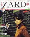 隔週刊ZARD CD&DVDコレクション 2017年3月8日号【雑誌】【2500円以上送料無料】