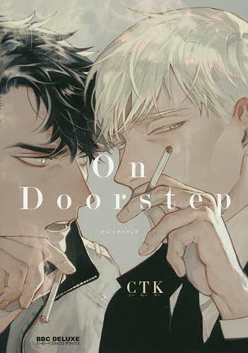 On Doorstep/CTK【2500円以上送料無料】