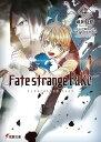 Fate/strange Fake 4/TYPE−MOON/成田良悟【2500円以上送料無料】