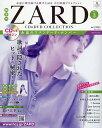 隔週刊ZARD CD&DVDコレクション 2017年3月22日号【雑誌】【2500円以上送料無料】