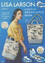 LISA LARSONレトロバード2WA【2500円以上送料無料】