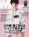 Men's NONNO(メンズノンノ) 2017年4月号【雑誌】【2500円以上送料無料】