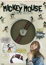 MICKEY MOUSE 腕時計BOOK【2500円以上送料無料】
