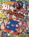 幼稚園 2017年5月号【雑誌】【2500円以上送料無料】