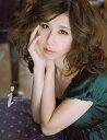 〔予約〕有村藍理写真集 i/西田幸樹【2500円以上送料無料】