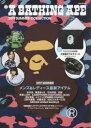 A BATHING APE '17夏CO【2500円以上送料無料】