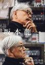 美術手帖 2017年5月号【雑誌】【2500円以上送料無料】