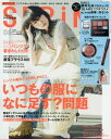 SPRiNG(スプリング) 2017年6月号【雑誌】【2500円以上送料無料】