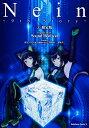 Nein 9th Story 3 限定版/SoundHorizon/木乃ひのき【2500円以上送料無料】