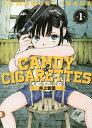 CANDY & CIGARETTES 1/井上智徳【2500円以上送料無料】