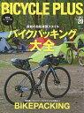 BICYCLE PLUS Vol.20【2500円以上送料無料】
