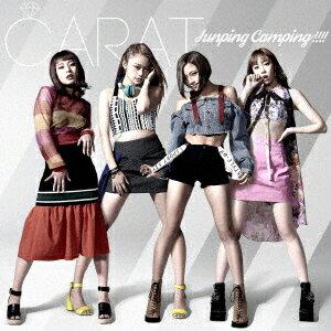 【100円クーポン配布中!】Jumping Camping!!!!(通常盤)/Carat