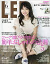 L E E (リー) 2017年6月号【雑誌】【2500円以上送料無料】