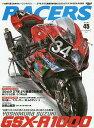 RACERS Vol.45(2017)【2500円以上送料無料】