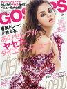 GOSSIPS(ゴシップス) 2017年7月号【雑誌】【2500円以上送料無料】