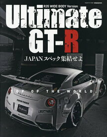 Ultimate GT−R R35 WIDE BODY Version JAPANスペック集結せよTOP OF THE WORLD.【合計3000円以上で送料無料】
