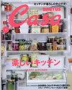 Casa BRUTUS(カ−サブル−タス 2017年7月号【雑誌】【2500円以上送料無料】