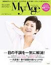 My Age Vol.12(2017夏号)【2500円以上送料無料】