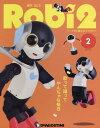 ロビ2(ツー)全国版 2017年7月4日号【雑誌】【2500円以上送料無料】