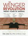 THE WENGER REVOLUTION TWENTY YEARS OF ARSENAL ヴェンゲル20周年アーセナル写真集/エイミー・ロレンス/スチュアート...