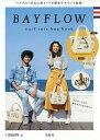 ベイフロー surf tote bag【2500円以上送料無料】