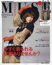 otona MUSE(オトナミューズ) 2017年9月号【雑誌】【2500円以上送料無料】