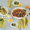 a Table 雅姫のテーブル12カ月/雅姫【2500円以上送料無料】