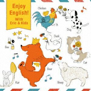 Enjoy English!With Eric&Kids〜9歳からじゃおそい!音楽であそぼう!えいごのうた〜/エリック・ジェイコブセン【2500円以上送料無料】