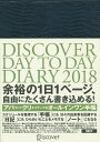 DISCOVER DAY TO D'18【2500円以上送料無料】