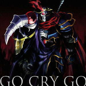 TVアニメ「オーバーロードII」オープニングテーマ「GO CRY GO」(通常盤)/OxT【2500円以上送料無料】