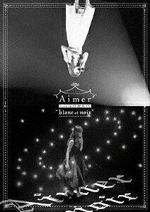 "Aimer Live in 武道館 ""blanc et noir""(通常盤)(Blu−ray Disc)/Aimer【2500円以上送料無料】"
