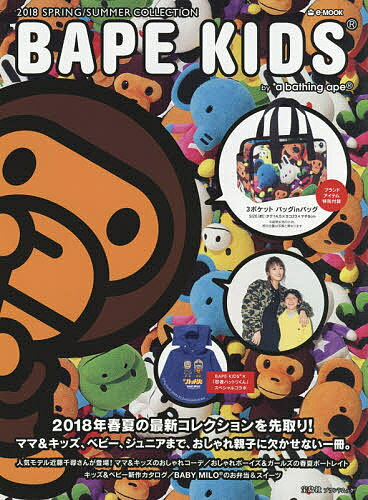 BAPE KIDS by a bathing ape 2018SPRING/SUMMER COLLECTION【2500円以上送料無料】