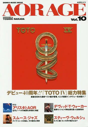 【100円クーポン配布中!】AOR AGE Vol.10/中田利樹