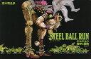 STEEL BALL RUN ジョジョの奇妙な冒険Part.7 16巻セット/荒木飛呂彦【3000円以上送料無料】