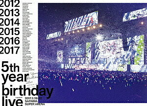 5th YEAR BIRTHDAY LIVE 2017.2.20−22 SAITAMA SUPER ARENA(完全生産限定盤)(Blu−ray Disc)/乃木坂46【2500円以上送料無料】